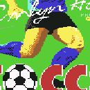 Skön retromusik: EHIS (C64, 1988)